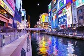 OSAKA - NOVEMBER 25: The famed advertisements of Dotonbori on November 25, 2012 in Osaka, Japan. Wit