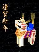 Japanese Nengajo New Year card with Miharu-goma (wooden horse)