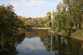River Ingulets In Krivoy Rog