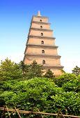 Big Wild Goose Pagoda, Xian, Shaanxi province, China