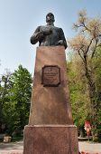 Monument To Major General Ivan Panfilov In Almaty. Kazakhstan