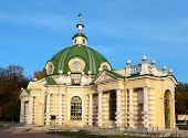 stock photo of grotto  - photo beautiful architectural monument of the grotto in a Moscow park - JPG