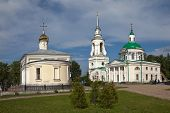 stock photo of ural mountains  - Verkhoturye - center of Orthodoxy in the Urals, one of the oldest cities in Russia behind the Ural Mountains ** Note: Soft Focus at 100%, best at smaller sizes - JPG