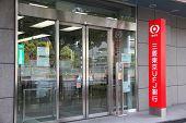 Mufg Bank, Japan