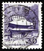 Postage Stamp Japan 1962 Shari-den Of Engakuji, Kamakura