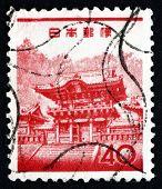 Postage Stamp Japan 1962 Yomei Gate, Nikko City