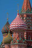 Moscow Saint Basils Cathedral Cupola