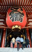 Tokyo, Japan - Nov 21: Buddhist Structure Features A Massive Paper Lantern At Sensoji Temple
