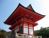 Gate at Kiyomizu Temple, Kyoto Japan