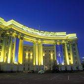Ministry Of Foreign Affairs At Night. Kyiv, Ukraine.