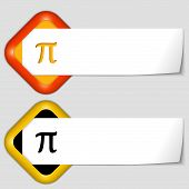 Set Of Two Icons With Paper On Note And Pi Sign
