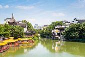 Nanjing Scenery Of Confucius Temple