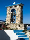 Greek Belfry