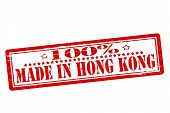 One Hundred Percent Made In Hong Kong