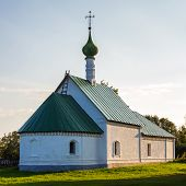 Kideksha. Russia. Church Of St. Archdeacon Stefan. Built In 1780