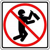 drunks prohibited sign