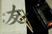 Japanese Caligraphy Set