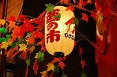 Linterna japonesa por la noche en Asakusa, Tokio