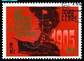 Vintage  Postage Stamp.  Battleship  Potemkin.