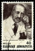 A stamp shows medical researcher Georgios Papanikolaou