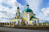 Russian Orthodox Church In Honour Of Sacred Nikolay Chudotvortsa