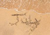 word Julyon the sandy beach