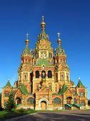 Church of Holy Apostles Peter and Paul in Peterhof Saint-Petersburg Russia