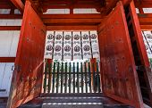 Chu-mon gate at Todaiji Temple in Nara