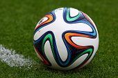 Close-up Official Fifa 2014 World Cup Ball (brazuca)