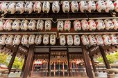 KYOTO - April 21 : Paper lantern hang up at stage of Yasaka Shrine on April 21, 2014 in Kyoto, Japan