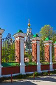 Church of Ioann warrior on Yakimanka in Moscow Russia - architecture background