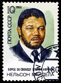 Vintage Postage Stamp. Nelson Mandela.