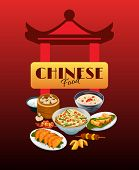 pic of chinese food  - Asian food poster with chinese gates and traditional dishes vector illustration - JPG
