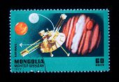 MONGOLIA - CIRCA 1977: A series of stamps printed in Mongolia is devoted an outer space exploration,