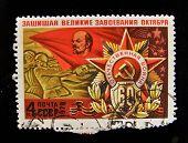 URSS - por volta de 1985: Um selo impresso em mostra a USSR ordem da guerra Patriótica, por volta de 1978.