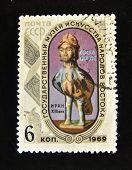 URSS - CIRCA 1969: Um selo impresso em a USSR mostra estatueta de um pássaro com cabeça humana (Irã, 1