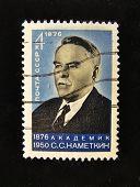 URSS - por volta de 1976: Um selo impresso no retrato mostra USSR do acadêmico Sergei Nametkin,