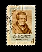 USSR - CIRCA 1963: A Stamp printed in the USSR shows portrait of the Russian poet Alexei Koltsov, circa 1963.