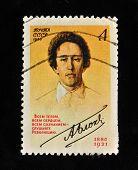USSR - CIRCA 1980: A stempel gedrukt in de USSR toont het portret van de grote Russische dichter Alexander B