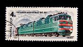 USSR - CIRCA 1982: A stamp printed in USSR shows freight electric locomotive VL 80, stamp from series, circa 1982.