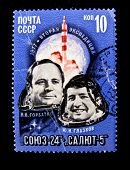 USSR - CIRCA 1977: A stamp printed in the USSR shows Soviet cosmonauts Gorbatko and Glazkov, circa