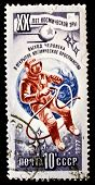 USSR - CIRCA 1977: A stamp printed in the USSR shows Soviet cosmonauts Alexey Leonov - first man in