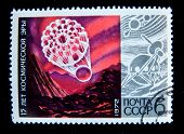 USSR - CIRCA 1972: A stamp printed in the USSR shows artificial Earth satellite, circa 1972. Large space series
