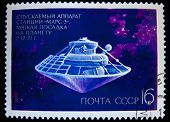 USSR - CIRCA 1972: A stamp printed in the USSR show machinery space station