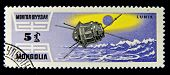 MONGOLIA- CIRCA 1975: A stamp printed in Mongolia shows the sputnik