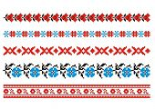 vector ornaments. Ukrainian art borders. Set 4