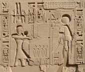 Relief At The Precinct Of Amun-re In Egypt