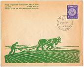 An Old Israeli Envelope Issued In Honor Of The Opening The Beer Tuvia Post Office