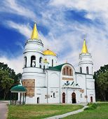 Saviour's Transfiguration Cathedral