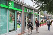 Otp Bank, Hungary